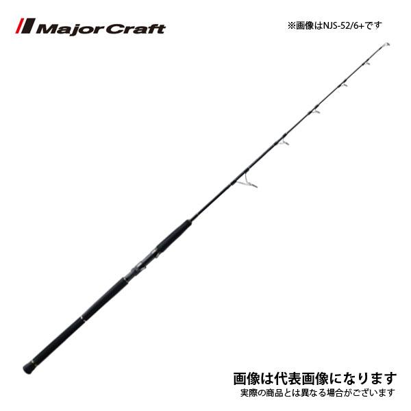 【メジャークラフト】エヌピージャック [ NPジャック ] NJS-58/4 [大型便]NPジャック ジギング  青物 タチウオ