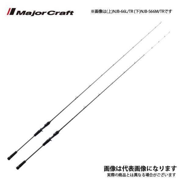 エヌピージャック [ NPジャック ] NJB-S69ML/TR メジャークラフト 大型便 鯛カブラ 一つテンヤ ロッド