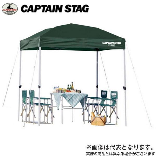 イベントテント クイックシェード 200UV グリーン キャリーバック付 UA-1059 キャプテンスタッグ テント イベント タープ
