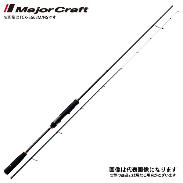 【メジャークラフト】NEW トリプルクロス イカメタル TCX-S702M/NS [大型便]