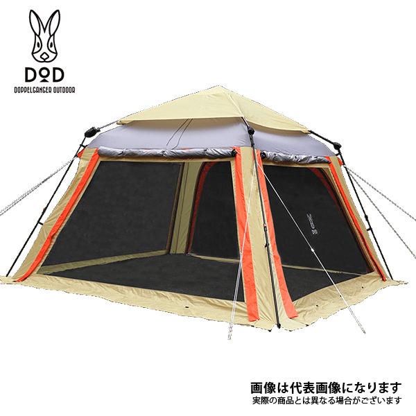 コネクタブルスクリーンタープ2 TT5-580-BG ドッペルギャンガー DOD タープ テント サンシェード [大型便]