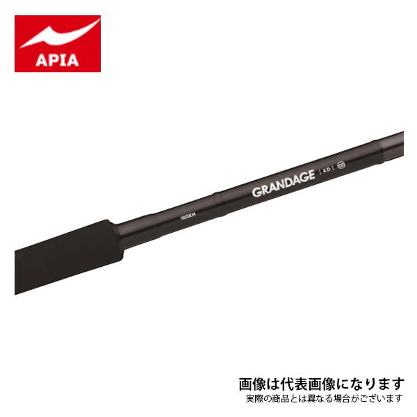 【アピア】グランデージ [GRANDAGE] XD 100M [大型便]
