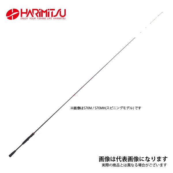 【ハリミツ】墨族 DAIKEN SP ダイケンスペシャル S70M スピニングモデル [大型便]