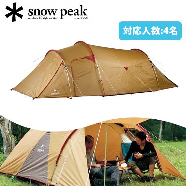 ヴォールト snowpeak テント キャンプ ドーム 大型 アウトドア 用 SDE-080 スノーピーク テント ドーム型テント