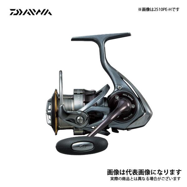 【ダイワ】15 ルビアス 2510PE-Hダイワ スピニングリール DAIWA ダイワ 釣り フィッシング 釣具 釣り用品