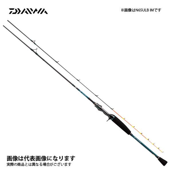 【ダイワ】エメラルダス AGS N65ULB IMティップラン イカメタル ロッド ダイワ DAIWA ダイワ 釣り フィッシング 釣具 釣り用品