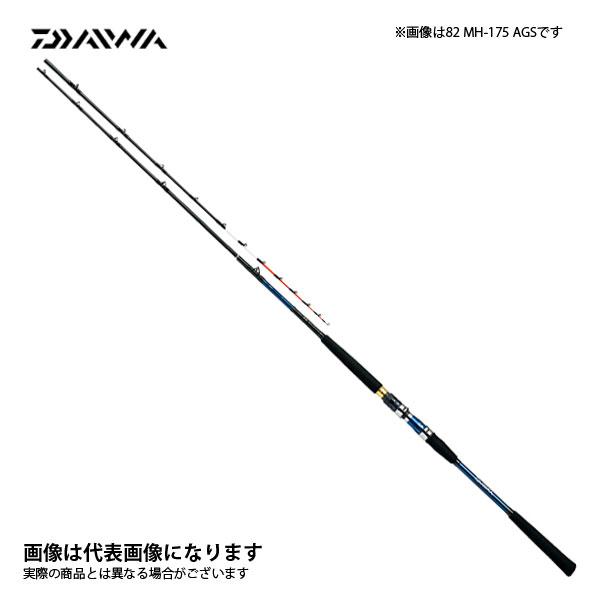 【ダイワ】極鋭 ヤリイカ82 MH-190AGS船竿 ダイワ DAIWA ダイワ 釣り フィッシング 釣具 釣り用品