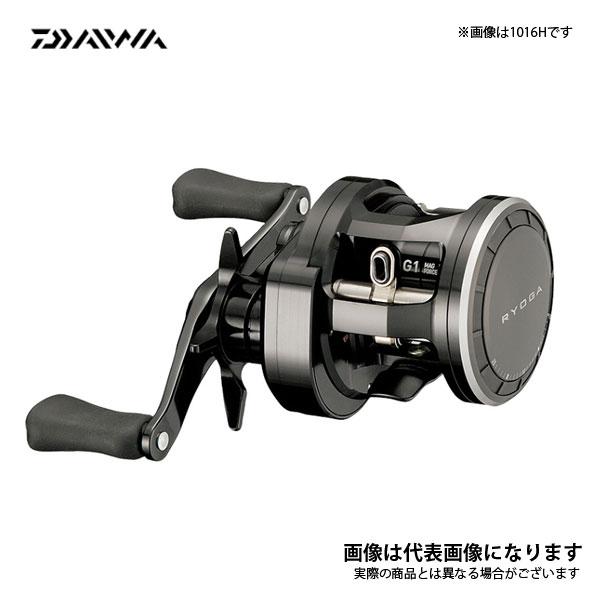【ダイワ】18 リョウガ 1520-CCダイワ ベイトリール DAIWA ダイワ 釣り フィッシング 釣具 釣り用品