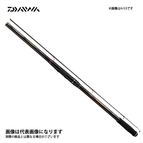 【ダイワ】トーナメント磯 5-53遠投・E DAIWA ダイワ 釣り フィッシング 釣具 釣り用品 [大型便]