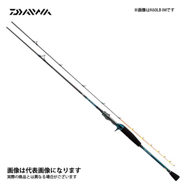 【ダイワ】エメラルダス AGS イカメタル N60XULB IMティップラン イカメタル ロッド ダイワ DAIWA ダイワ 釣り フィッシング 釣具 釣り用品