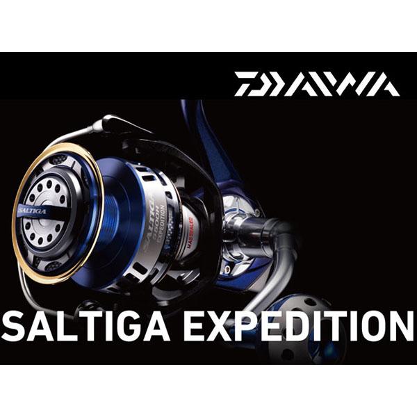 【ダイワ】ソルティガ エクスペディション 8000Hダイワ スピニングリール DAIWA ダイワ 釣り フィッシング 釣具 釣り用品