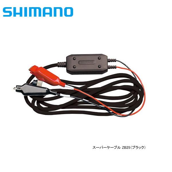 スーパーケーブル ZB25 ブラック シマノ