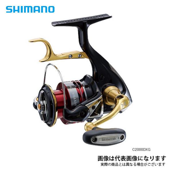 4/9 20時から全商品ポイント最大41倍期間開始*シマノ BBーX ハイパーフォース C2000DHG SHIMANO シマノ 釣り フィッシング 釣具 釣り用品