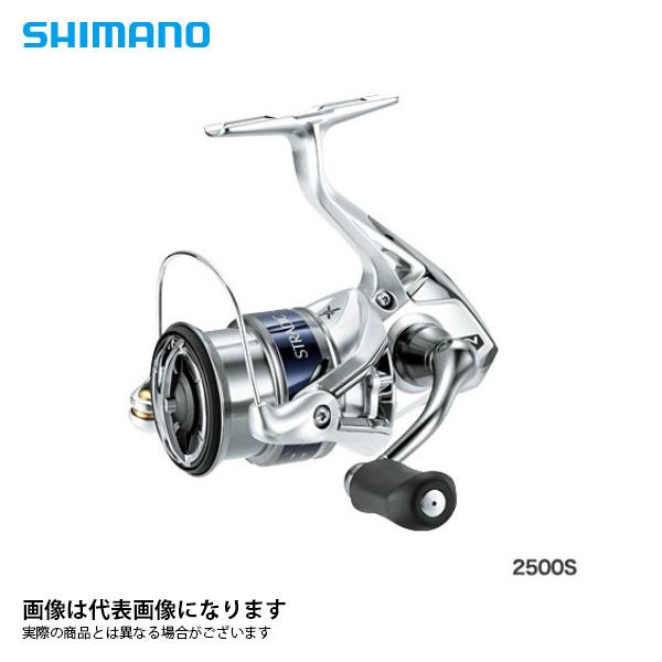 シマノ 15 ストラディック 2500S SHIMANO シマノ 釣り フィッシング 釣具 釣り用品