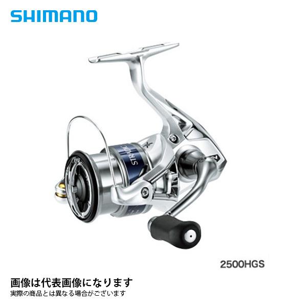 4/9 20時から全商品ポイント最大41倍期間開始*シマノ 15 ストラディック 2500HGS SHIMANO シマノ 釣り フィッシング 釣具 釣り用品