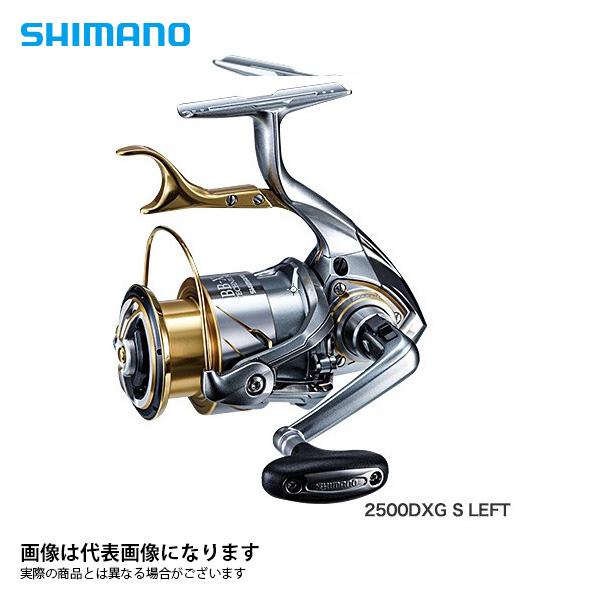 シマノ 15 BB-X テクニウム C3000DXGSL 左専用 SHIMANO シマノ 釣り フィッシング 釣具 釣り用品