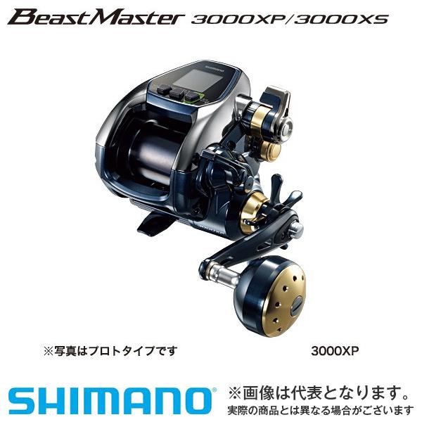 16 ビーストマスター 3000XP ライン無し シマノ 電動リール