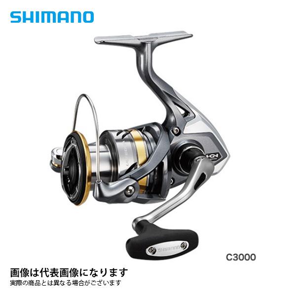 4/9 20時から全商品ポイント最大41倍期間開始*【シマノ】17 アルテグラ C3000 SHIMANO シマノ 釣り フィッシング 釣具 釣り用品