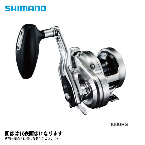 【シマノ】17 オシアジガー 1000HG(右ハンドル) 釣り フィッシング