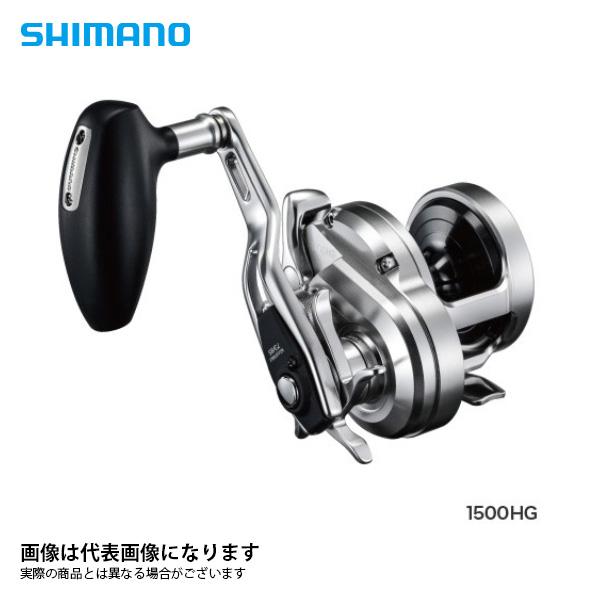 【シマノ】17 オシアジガー 1501HG(左ハンドル) 釣り フィッシング