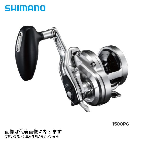 【シマノ】17 オシアジガー 1500PG(右ハンドル) 釣り フィッシング