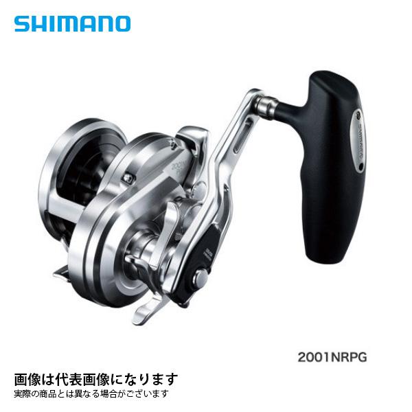4/9 20時から全商品ポイント最大41倍期間開始*【シマノ】17 オシアジガー 2001NR-PG(左ハンドル) SHIMANO シマノ 釣り フィッシング 釣具 釣り用品