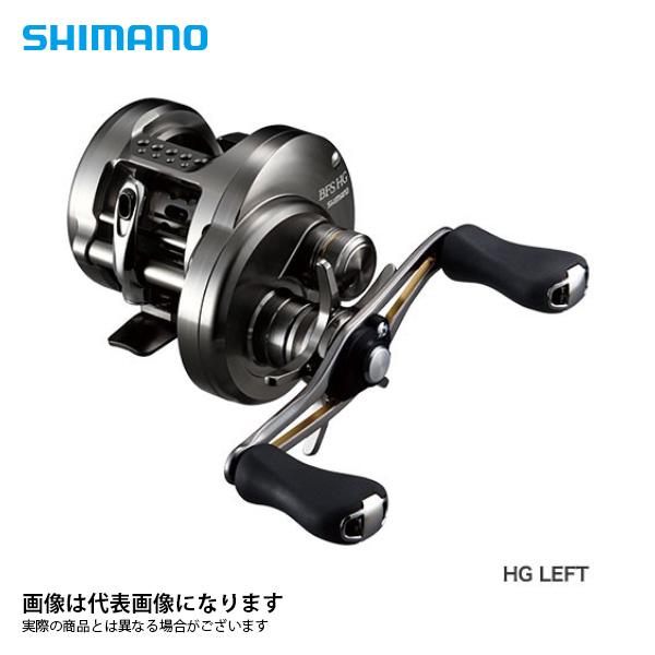 【シマノ】17 カルカッタ コンクエスト BFS HG-R(右ハンドル仕様) 釣り フィッシング