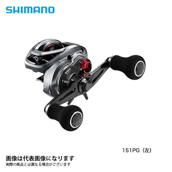 【シマノ】17 スティーレSS 151PG(左ハンドル仕様) SHIMANO シマノ 釣り フィッシング 釣具 釣り用品