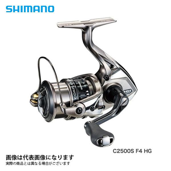 【シマノ】17 コンプレックス CI4+ C2500S F4 SHIMANO シマノ 釣り フィッシング 釣具 釣り用品