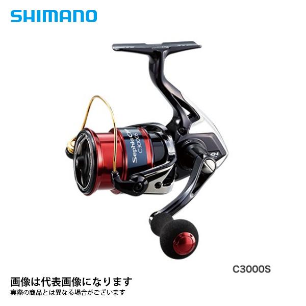 4/9 20時から全商品ポイント最大41倍期間開始*【シマノ】17 セフィア CI4+ C3000S SHIMANO シマノ 釣り フィッシング 釣具 釣り用品