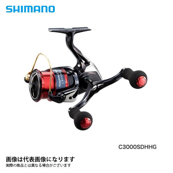 17 セフィア CI4+ C3000SDH HG シマノ リール スピニングリール