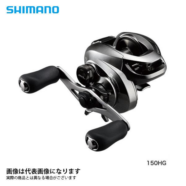 【シマノ】17 クロナーク MGL 150(右ハンドル仕様) 釣り フィッシング