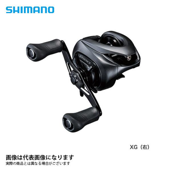 4/9 20時から全商品ポイント最大41倍期間開始*【シマノ】17 エクスセンス DC R(右ハンドル仕様) SHIMANO シマノ 釣り フィッシング 釣具 釣り用品