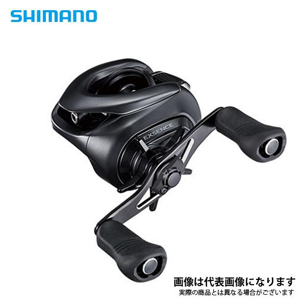 【シマノ】17 エクスセンス DC L(左ハンドル仕様) SHIMANO シマノ 釣り フィッシング 釣具 釣り用品