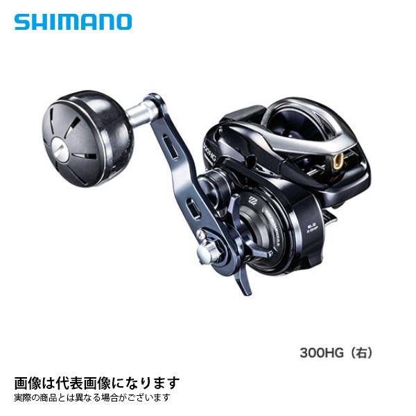 【シマノ】17 グラップラー 301HG(左ハンドル仕様)SHIMANO シマノ 釣り フィッシング 釣具 釣り用品 太刀魚 船釣り タチウオジギングに最適