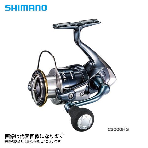17 ツインパワーXD C3000HG シマノ リール スピニングリール