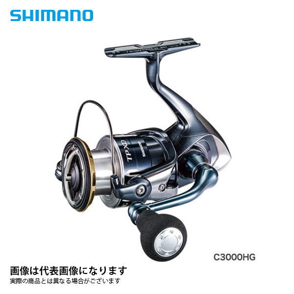 【シマノ】17 ツインパワーXD C5000XG SHIMANO シマノ 釣り フィッシング 釣具 釣り用品