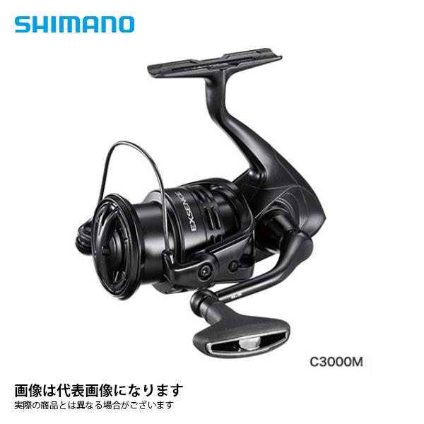 17 エクスセンス C3000M シマノ リール スピニングリール