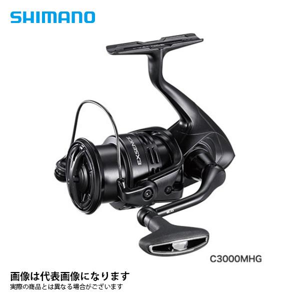4/9 20時から全商品ポイント最大41倍期間開始*【シマノ】17 エクスセンス C3000MHG SHIMANO シマノ 釣り フィッシング 釣具 釣り用品