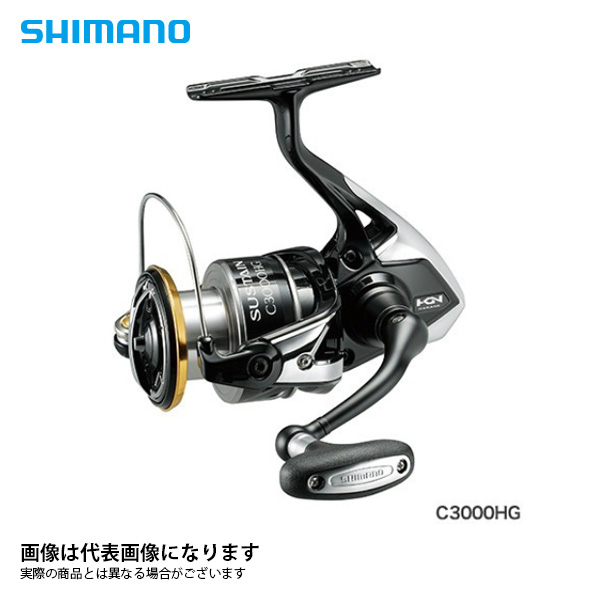 4/9 20時から全商品ポイント最大41倍期間開始*【シマノ】17 サステイン 3000XG SHIMANO シマノ 釣り フィッシング 釣具 釣り用品