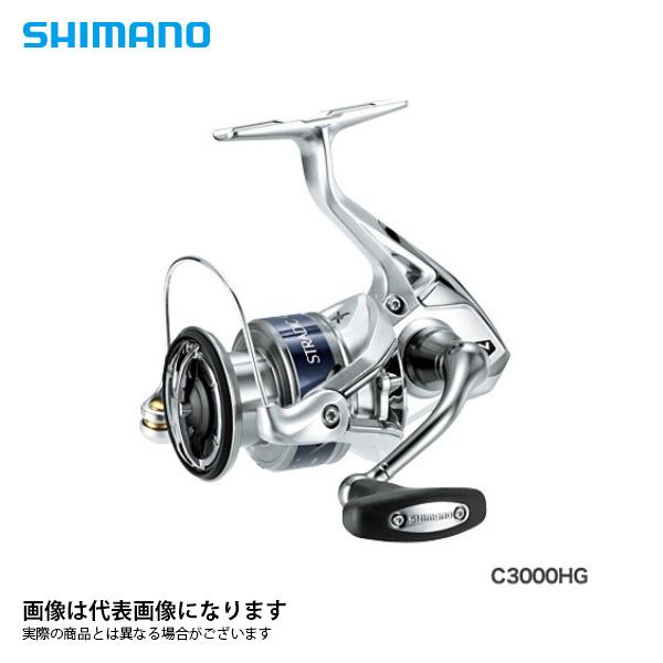 4/9 20時から全商品ポイント最大41倍期間開始*シマノ 16 ストラディック C3000HGM SHIMANO シマノ 釣り フィッシング 釣具 釣り用品