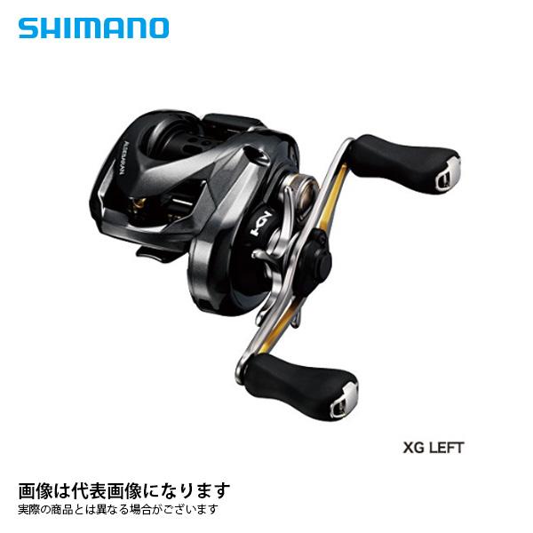 シマノ 16 アルデバラン BFS 左ハンドル仕様 SHIMANO シマノ 釣り フィッシング 釣具 釣り用品
