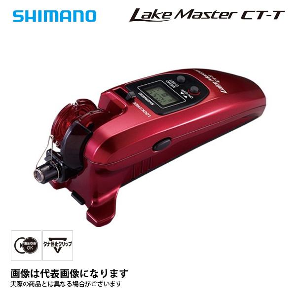 4/9 20時から全商品ポイント最大41倍期間開始*17 レイクマスター CT-T レッド シマノ わかさぎ 電動リール