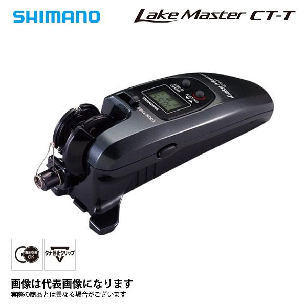 4/9 20時から全商品ポイント最大41倍期間開始*17 レイクマスター CT-T ブラック シマノ わかさぎ 電動リール