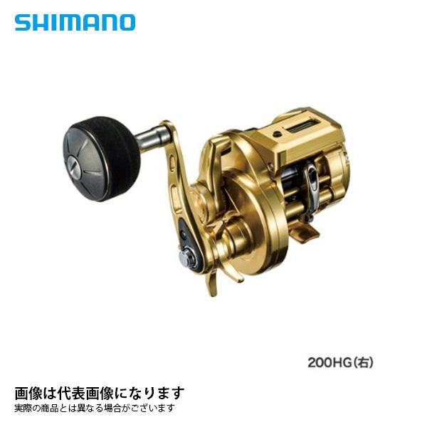 【シマノ】オシア コンクエストCT 200HG 右ハンドル仕様 SHIMANO シマノ 釣り フィッシング 釣具 釣り用品