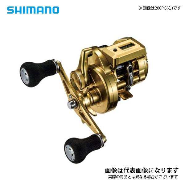 【シマノ】オシア コンクエストCT 200PG 右ハンドル仕様 SHIMANO シマノ 釣り フィッシング 釣具 釣り用品
