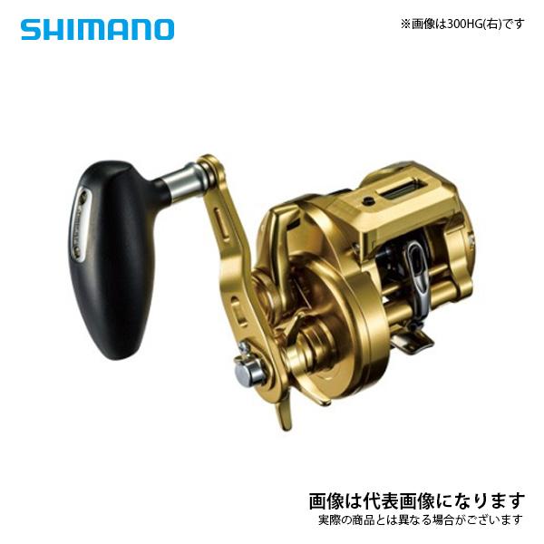 【シマノ】オシア コンクエストCT 300HG 右ハンドル仕様 SHIMANO シマノ 釣り フィッシング 釣具 釣り用品