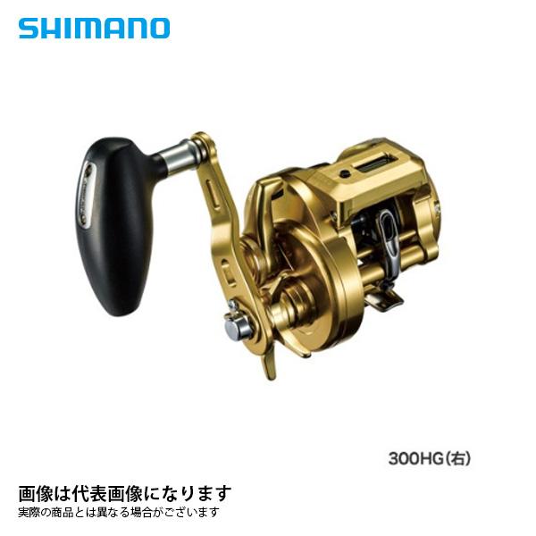 【シマノ】オシア コンクエストCT 301HG 左ハンドル仕様 釣り フィッシング