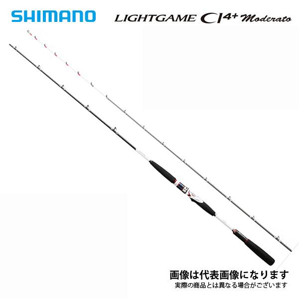 エントリーで全品ポイント+8倍!最大41倍*【シマノ】ライトゲームCI4+ モデラート 64M260 [大型便] SHIMANO シマノ 釣り フィッシング 釣具 釣り用品