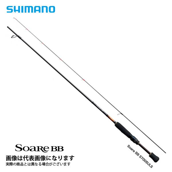 【シマノ】15 ソアレBB S700SULS SHIMANO シマノ 釣り フィッシング 釣具 釣り用品